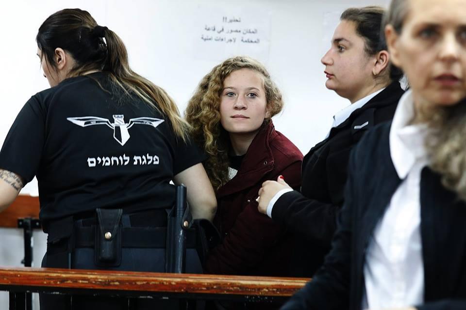 عهد التميمي التي صفعت جندي إسرائيلي في المحكمة