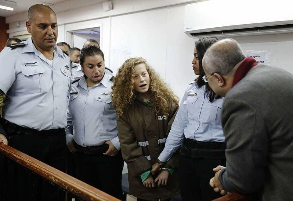 عهد التميمي تظهر بزي السجون الإسرائيلية