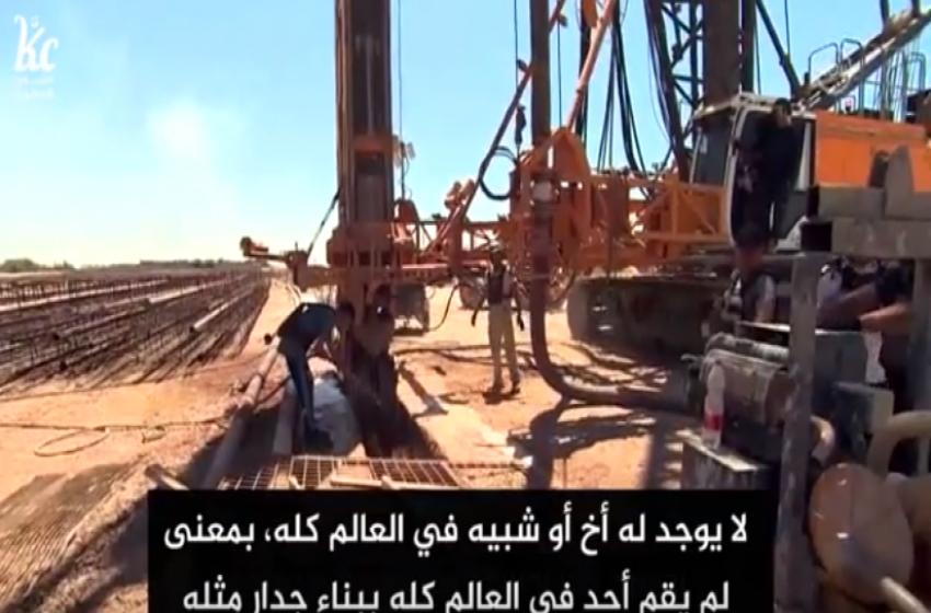 تقرير للقناة العاشرة: الجيش يواصل مشروع محاربة الأنفاق