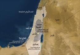 """ترجمة: الثمن الاقتصادي الذي سيكلف """"إسرائيل"""" حال ضمت الضفة الغربية لسيادتها"""