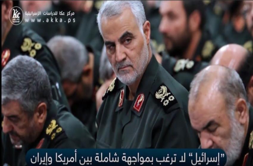 """""""إسرائيل"""" لا ترغب بمواجهة شاملة بين أمريكا وإيران"""