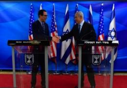 نتنياهو يلتقي وزير المالية الأمريكي بالقدس