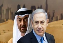 فيديو ساخر يظهر تنافس وزراء الليكود على تبني إنجاز الاتفاق مع الامارات