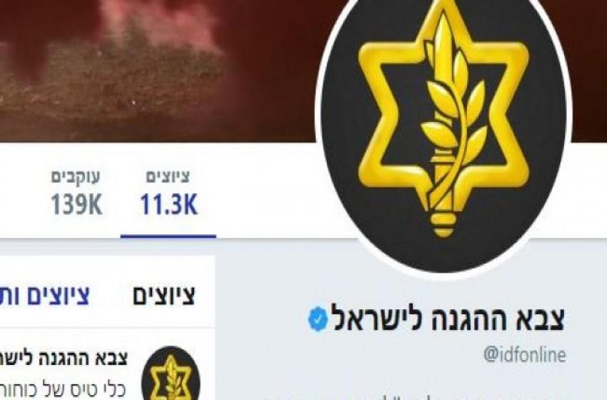 تغريدة للجيش عن المظاهرات تثير غضب الاسرائيليين