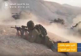 هكذا يستعد الجيش الإسرائيلي للمواجهة في الشمال