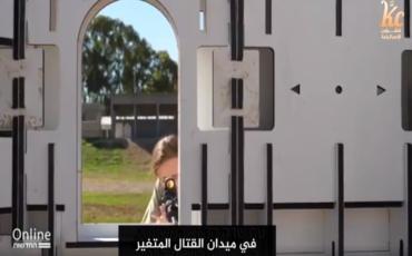 كيف يدرب الجيش الإسرائيلي جنوده على القنص؟.. ترجمة عكا