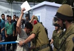 ما هي التسهيلات للفلسطينيين التي أعلن عنها الجيش؟