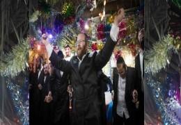 اليهودي في أنحاء العالم يحتفلون بعيد المظلة