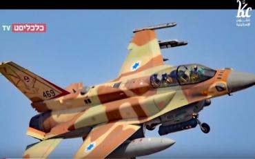 16 شيئا لم تعرفها من قبل عن طائرة F16