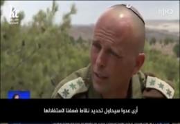 قائد لواء جولاني المنصرف يتحدث عن شكل الحرب المقبلة