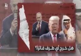 من الرابح والخاسر من الاتفاق الإماراتي – الإسرائيلي؟