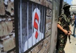 معاريف: قضية أساسية لا تزال غائبة عن تفاهمات حماس وإسرائيل