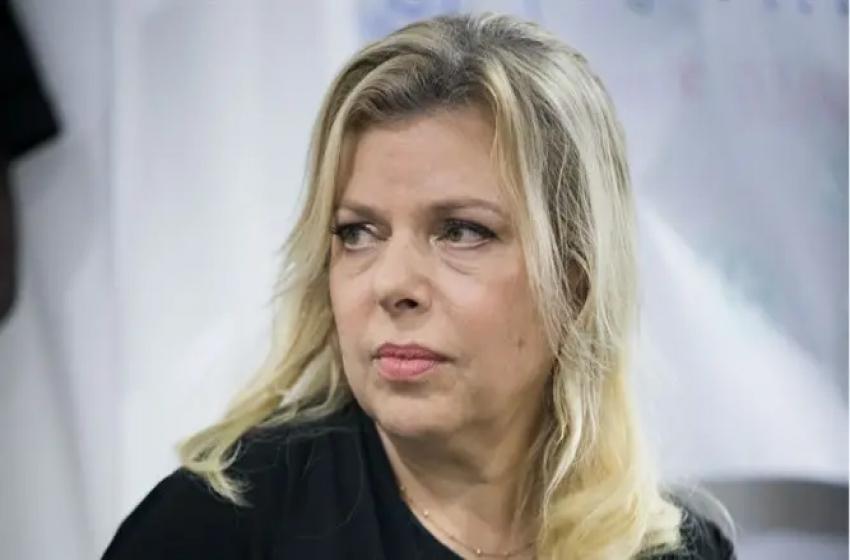 سارة نتنياهو تمتنع عن حضور جلسة مساءلة لها في المحكمة