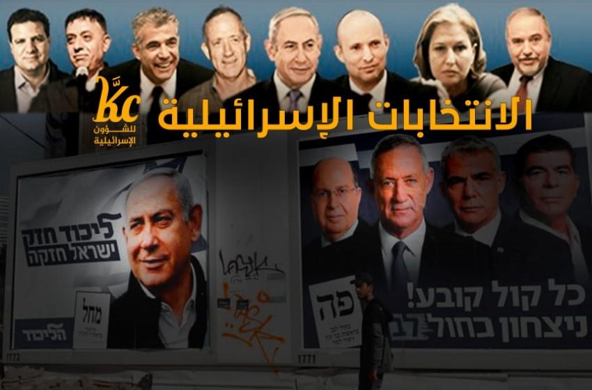 """هل ستوافق """"إسرائيل"""" على مطالب الأسرى في السجون والفصائل بغزة؟"""