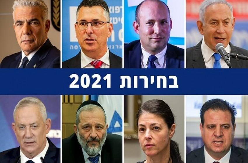 """بيريتس ينتقد نتنياهو ويصفه بأنه """"عبء على إسرائيل"""""""