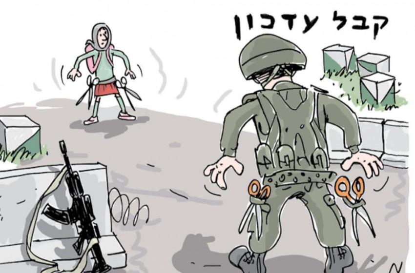 """الجيش الإسرائيلي يعدم الأطفال الفلسطينيين لمجرد حيازتهم على """"مقص"""""""