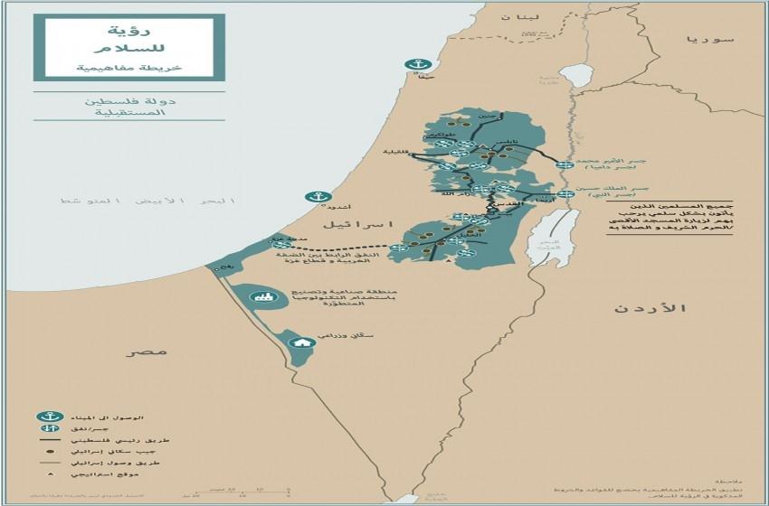 صورة: هكذا سيكون شكل الدولة الفلسطينية وفق خطة ترامب
