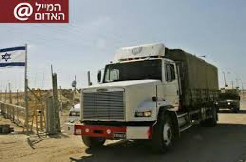 الجيش ينشر عطاء لشراء شاحنات جديدة