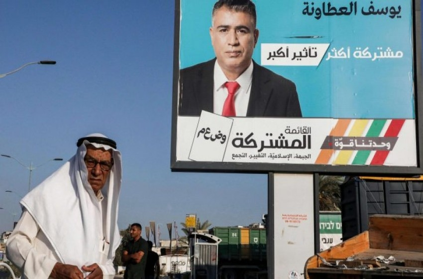 في إسرائيل: ماذا يعني تدني معدل التصويت في الوسط العربي؟