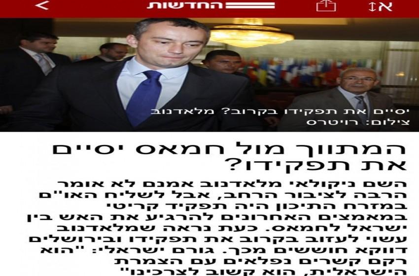 """""""ريشت كان"""" تتساءل: """"هل ستنتهي قريبًا ولاية وسيط حماس؟"""""""
