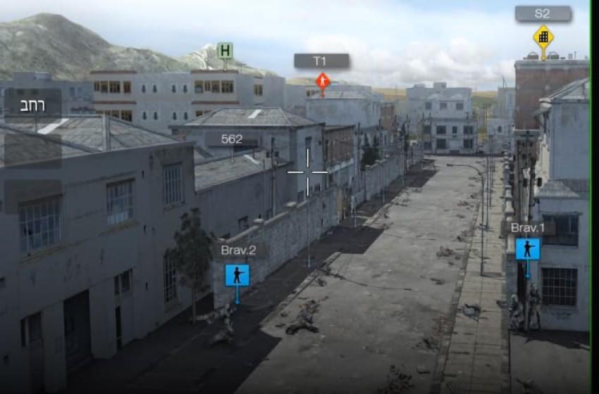 """منظومة """"الزناد الذكي"""": سلاح """"إسرائيل"""" المقبل في غزة"""