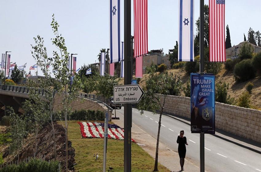 أمريكيا تغلق مكاتب قنصليتها في القدس