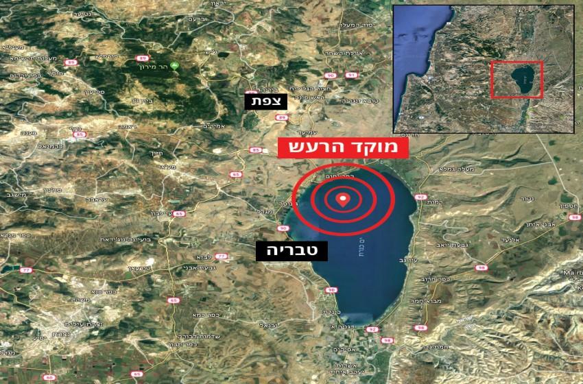 زلزال بقوة 4.2 ريختر يضرب طبريا والجليل