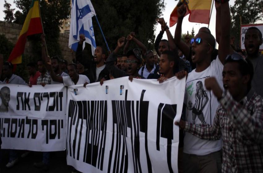 """الفلسطينيون والأثيوبيون والأقليات يتعرضون للتمييز العنصري في """"إسرائيل"""""""