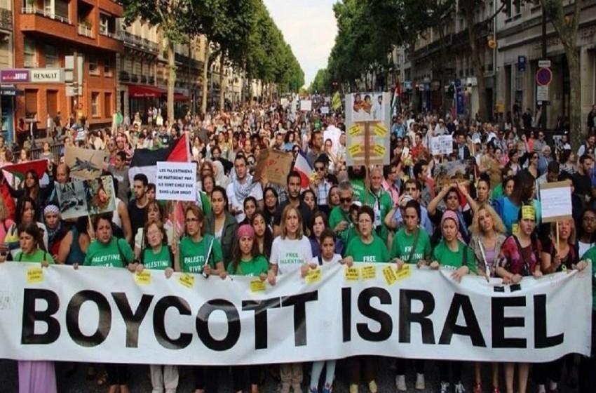 إسرائيل ومواجهة حركة المقاطعة العالمية BDS