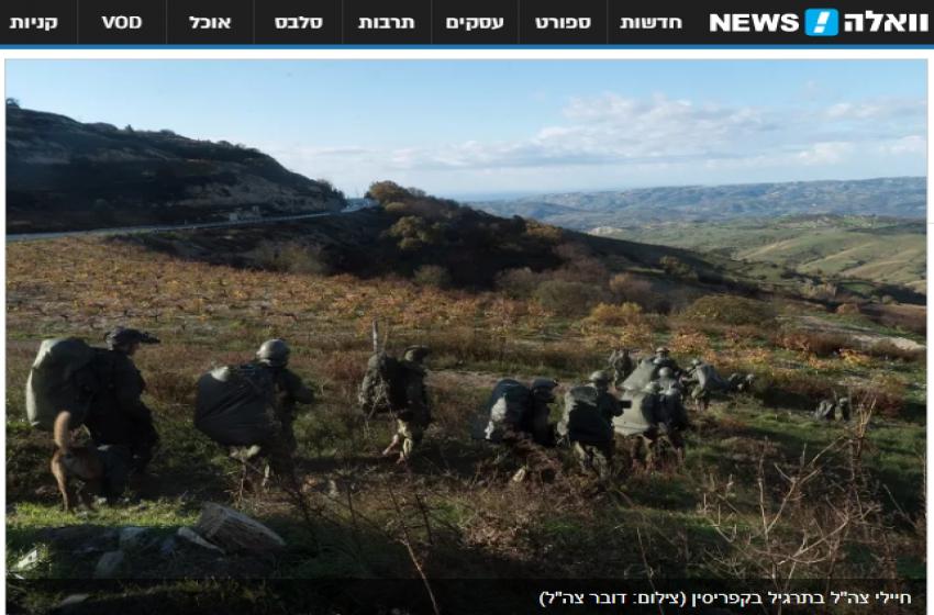 الجيش الإسرائيلي ينهي تدريبا يحاكي الحرب مع حزب الله