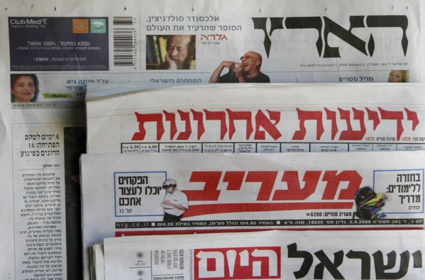 عناوين الصحف العبرية اليوم الإثنين – 26/12/2016