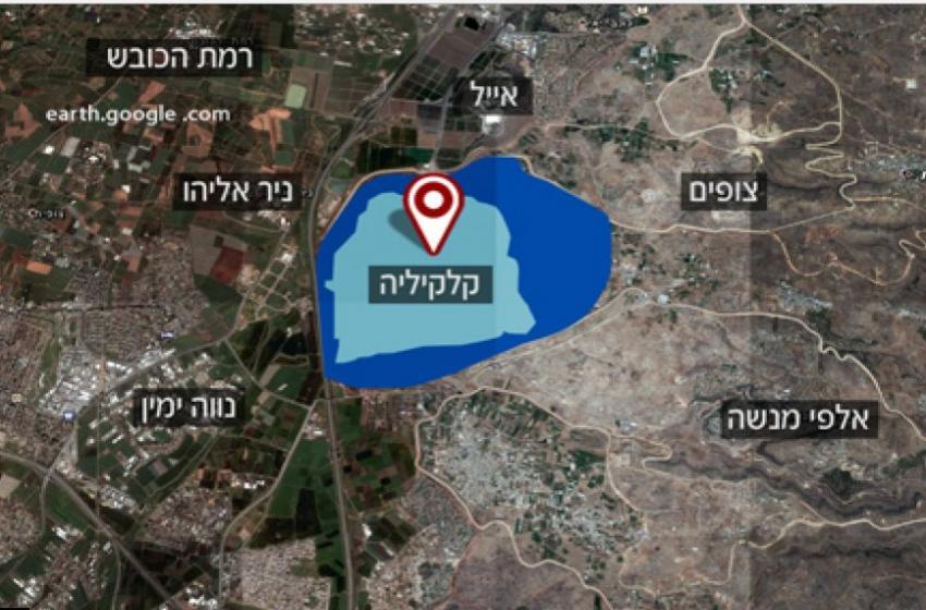 وزراء وأعضاء كنيست يعارضون خطة نتنياهو للبناء في قلقيلية