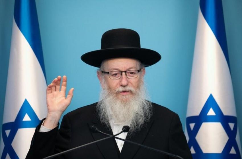 الشرطة الإسرائيلية تحقق مع وزير الصحة السابق بسبب الفساد