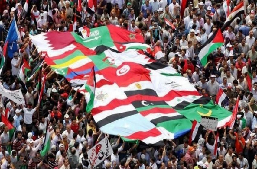 طوق حول الشعوب العربية