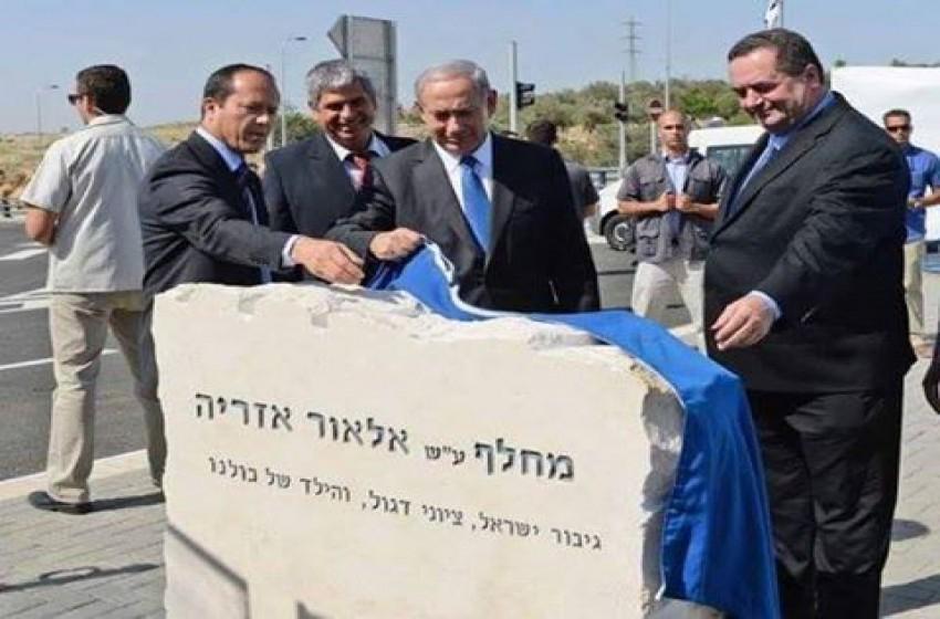 الخارجية الإسرائيلية تحذر من تأجيل موعد نقل السفارة الأميركية
