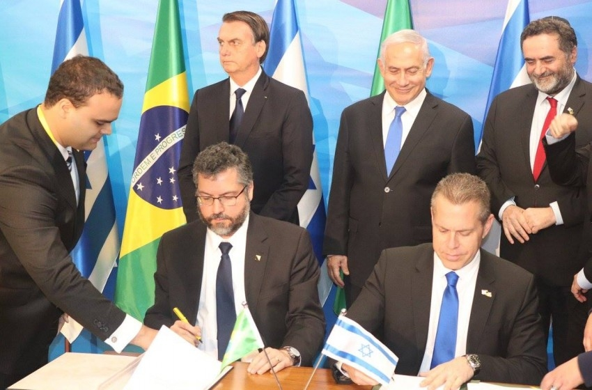 لأول مرة.. مندوب أمن إسرائيلي سيقيم في البرازيل