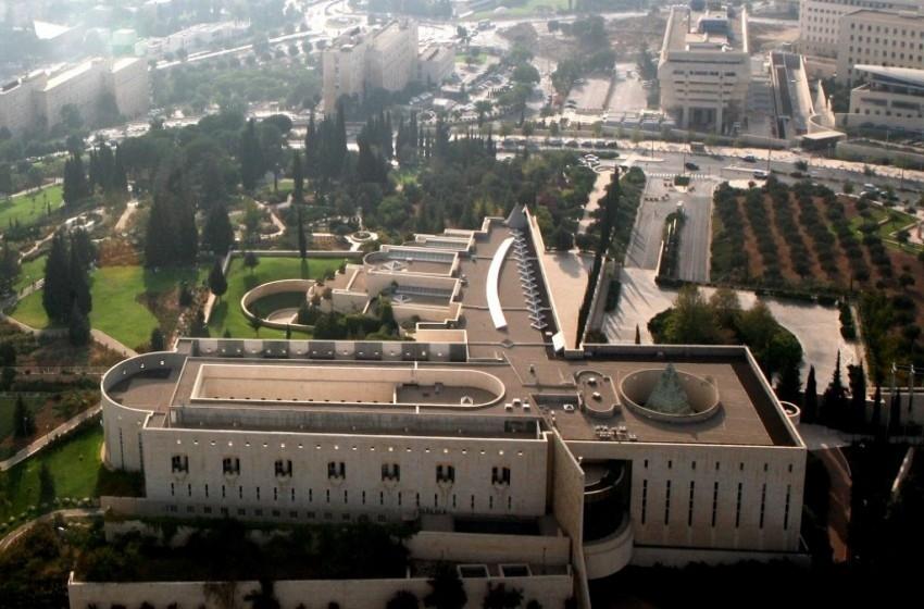 المحكمة العليا تنظر في استئناف قدمته عائلات فلسطينية