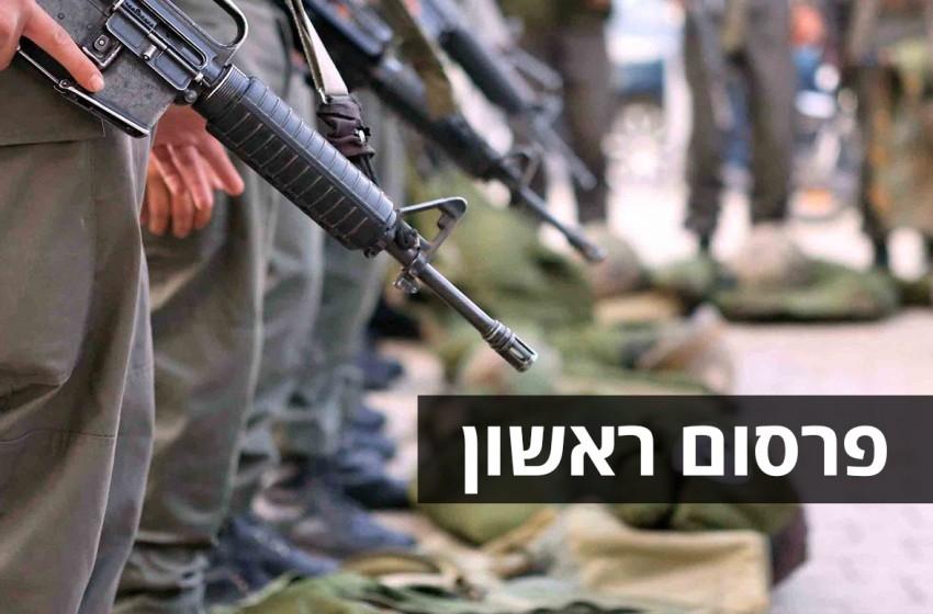 هذه خطة الجيش الإسرائيلي لمحاربة سرقة الأسلحة من المواقع
