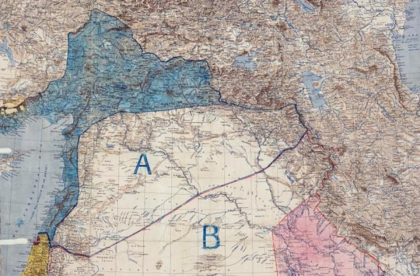 """دراسة إسرائيلية: هل يمكن تنفيذ """"سايكس بيكو"""" جديد في الشرق الأوسط ؟"""